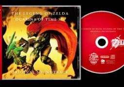 ocarina of time 3d soundtrack registration problem