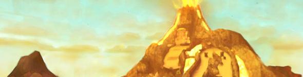 eldin-volcano-banner