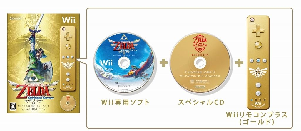 Skyward-Sword-Disk-Art