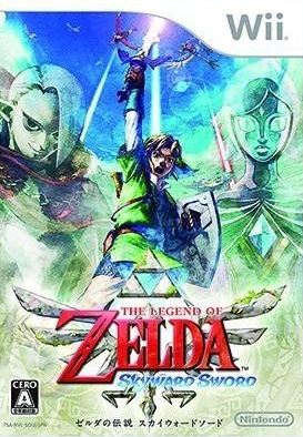 The_Legend_of_Zelda_-_Skyward_Sword_(Japan)
