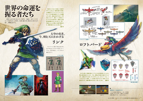 Hyrule Historia – Legend of Zelda Encyclopedia Being Released in Japan