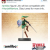 Screen-Shot-hyrule-warriors-amiibo-support