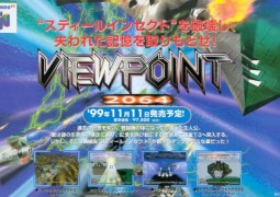 viewpoint-2064-656x438