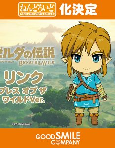 Nendoroid Breath of the Wild Link Figure