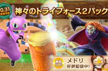 Hyrule Warriors Yuga and Ravio