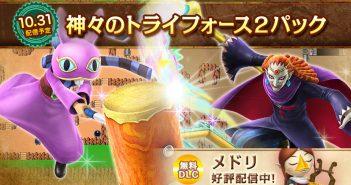 Hyrule Warriors Yuga and Ravio