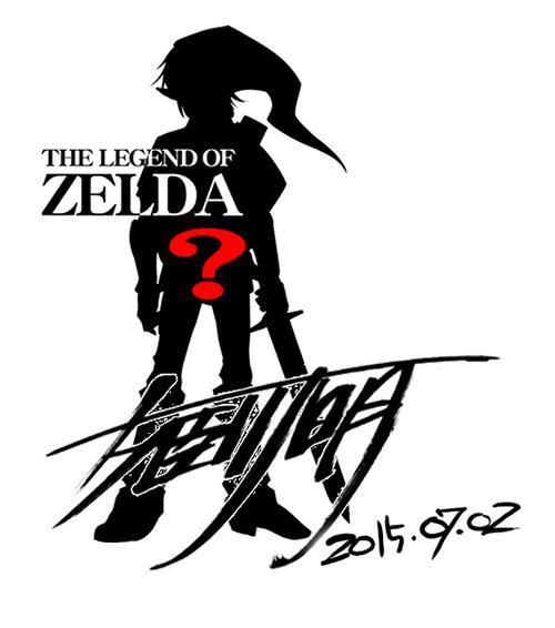 New The Legend Of Zelda Manga By Akira Himekawa In Works