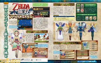 Hyrule Warriors Legends Will Have The Wind Waker Adventure Map My Fairy